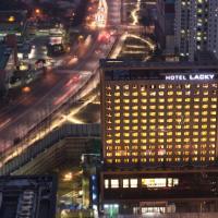 酒店图片: 清州拉克酒店, 清州市