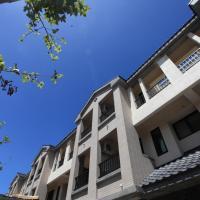Hotellikuvia: Yi Ting Homestay, Jian