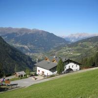 Hotel Pictures: Pension Wiesenhof, Kauns