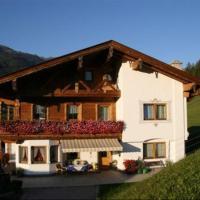Hotel Pictures: Haus Jochriem, Stummerberg