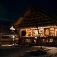Hotelfoto's: Osman Kelohovi, Utsjoki
