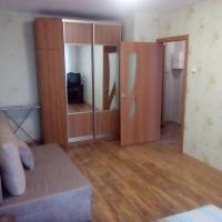 ホテル写真: Apartment on Pobedy 305, Chelyabinsk