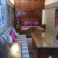 Princière Room