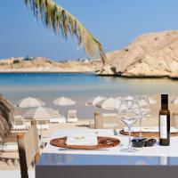 Hotel Pictures: Muscat Hills Resort, Muscat