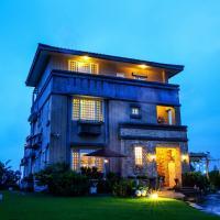 Photos de l'hôtel: Evergreen Garden House, Jian