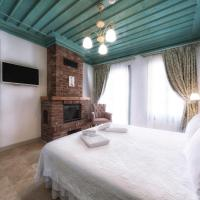Deluxe Double Room with Nature View and Fireplace
