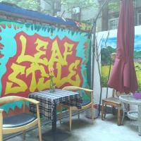 Hotelbilleder: Leaf and Her Friends Youth Hostel, Hefei