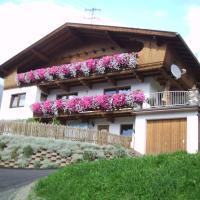 Hotel Pictures: Haus Kammerlander, Stummerberg