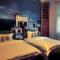 Hotel Pictures: Nanshan South Theme Inn, Hengyang