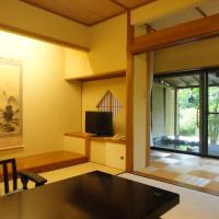 Japanese-Style Room with Outdoor Hot Spring with Garden View