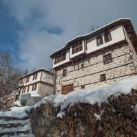 Hotelbilleder: Hadzhiiskata Guest House, Shiroka Lŭka