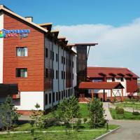 Hotellbilder: Terrassa Park, Borovoye