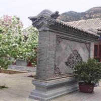 Hotel Pictures: Yu's Courtyard, Mentougou
