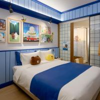 Limited Offer - Executive Double Room - Holiday Package