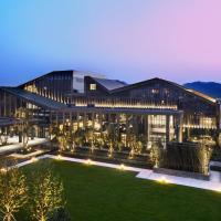 Zdjęcia hotelu: Hilton Ningbo Dongqian Lake Resort, Ningbo