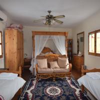 Fotos del hotel: House Of The Sophias, Episkopi Pafou