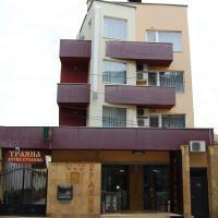 Fotos de l'hotel: Hotel Trayana, Stara Zagora