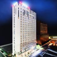 Fotografie hotelů: Ibis Ambassador Busan Haeundae, Busan