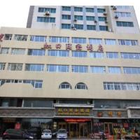 Hotel Pictures: Yantai Hong Kou Business Hotel, Yantai