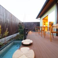 Standard Room with Terrace and Open-Air Bath and Tatami Area - B -  Hanayoshi Area