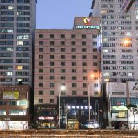 Fotografie hotelů: Theme Park Tourist Hotel, Bucheon