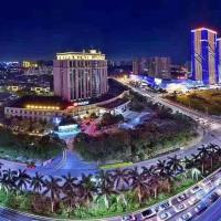 Hotel Pictures: Gladden Hotel Jiangmen, Jiangmen