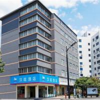 Hotel Pictures: Hanting Express Hangzhou West Lake Nansongyu Road, Hangzhou