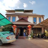 Photos de l'hôtel: Hang Mean Guesthouse, Kampot