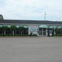 Hotel Pictures: Hôtel - Motel Coronet, Sacré-Coeur-Saguenay