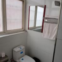 Zdjęcia hotelu: Hongyun Hotel, Xianyang