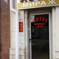 Fotos de l'hotel: Hotel Mirage Pleven, Pleven