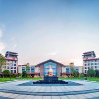 Hotel Pictures: Liuyuan Jin Jiang Hotel, Changde