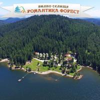 Hotelbilleder: Romantica Forest Holiday Village, Dospat