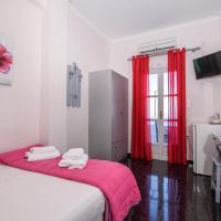 Zdjęcia hotelu: Galini Oia, Oia