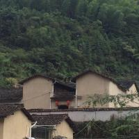 Hotel Pictures: Yi Jv Guesthouse, Lishui