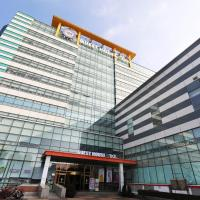 酒店图片: 艾丽卡旅馆, 安山市