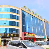 Hotel Pictures: GraceInn Laiwu Longtan Street Branch, Laiwu