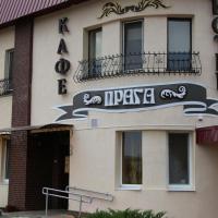 Zdjęcia hotelu: Praga Hotel, Kobryn