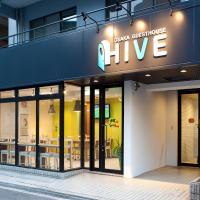Zdjęcia hotelu: Osaka Guesthouse HIVE, Osaka
