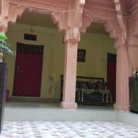 Hotellbilder: Radha Krishna Home, Varanasi