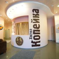 Hotelbilleder: Kopeika Hostel, Yekaterinburg