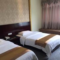 Hotelbilder: Kunming Chutian Hotel, Kunming