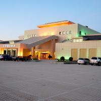 Hotelbilder: Xinjiang Wuyang Holiday Hotel, Hutubi