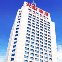 Hotel Pictures: Tianjin Xinmao Tiancai Hotel, Tianjin