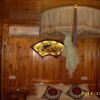 Fotos do Hotel: Shuang Long Inn, Wuyuan