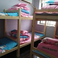 Zdjęcia hotelu: Xuanxuan Youth Hostel, Zhengzhou
