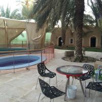 Fotos de l'hotel: Alrayhan Chalet, Al Halālīyah