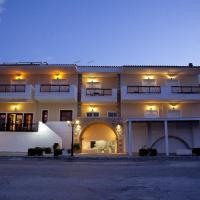 Φωτογραφίες: Ξενοδοχείο Φιλοξένεια, Μονεμβασιά