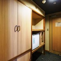 Economy Japanese-Style Room with Shared Bathroom - Non-Smoking
