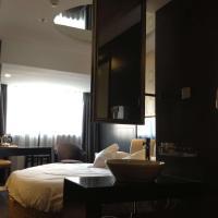Hotel Pictures: Qingmu Boutique (Nanjing Bancang Branch), Nanjing